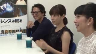映画パーソナリティー松岡ひとみが映画「フローレンスは眠る」小林兄弟...