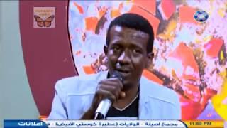عاصم هاشم - يا مدلل سيب دلالك دا