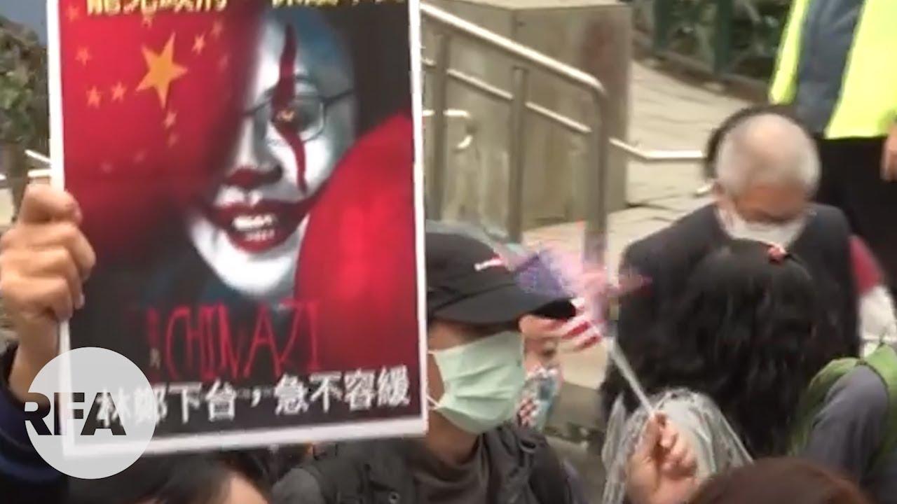 銀髮族遊行追究公家製口罩去向 與會者指港府應派口罩助港人抗疫 - YouTube