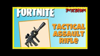 Breaking News | Fortnite Tactical Assault Rifle LEAKED: Epic Games Battle Royale Update revealed