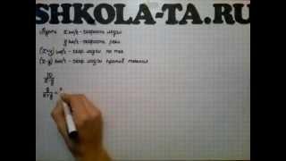Алгебра 9 кл. Мордкович. Параграф 7.3