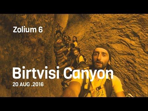 Birtvisi Canyon-Zolium 6-Green Zebra | ბირთვისის კანიონი-ზოლიუმი 6-მწვანე ზებრა