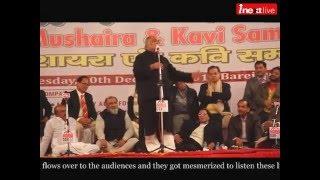 Munawwar Rana, Wasim Barelvi and Gopaldas Neeraj together on stage: Ocean of shayari overflows