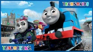 Thomas и его друзья: Волшебные пути - Часть 2. Все паровозы и игрушки - геймплей трейлер на русском