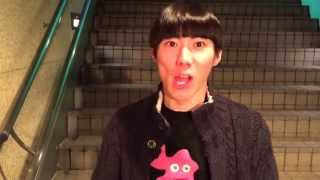 ビックスモールン チロ 超スーパーおもしろ超絶動画!!! バイバイボー...