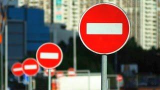 видео Дорожные знаки кирпич