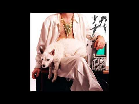 LA Priest - Oino (Slowed) mp3