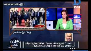 برنامج كلام تانى مع رشا نبيل حلقة 2242016