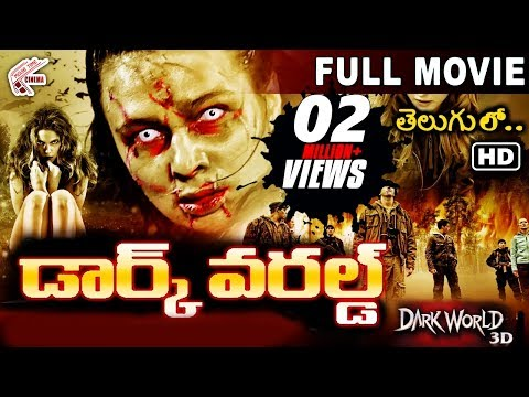Once Again Dark World English Dubbed Telugu Movie || Hollywood Action Movies
