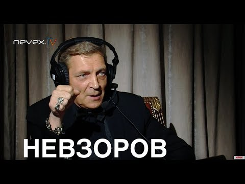 NevexTV: Невзоровские среды 12 07 2017