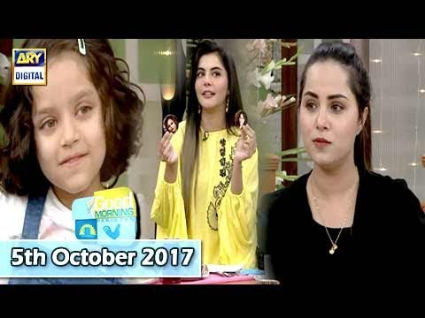 Good Morning Pakistan - 5th October 2017 - ARY Digital Show
