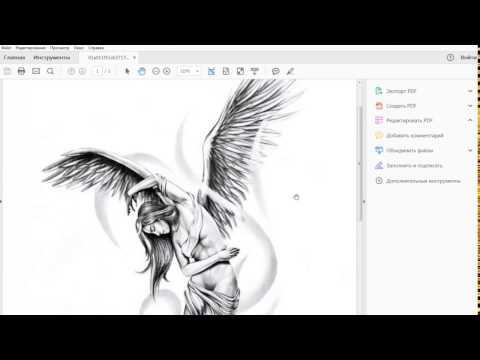 Сохранение PDF-файлов в Adobe Photoshop CS6 . #4