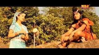 "Jaat Vs Bhola "" Latest Haryanvi Special Shiv Bhajan 2015 "" Binder Danoda"" DP Sharma - Haryanvi Songs"