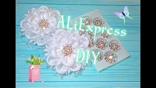 AliExpress распаковка + Diy  бант из ленты 4 см и кружева