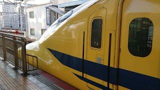 【2019年 ドクターイエロー】に出会えた  2019.2.11 山陽新幹線博多駅にて