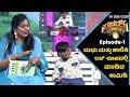 ✔Madhu and Shalini Love Bharjari Performance✔ | In Bharjari Comedy | Episode-1 | Best Scenes |