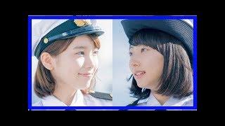 飯豊まりえのニュース - 飯豊まりえ&武田玲奈がドラマで再タッグ! 航...