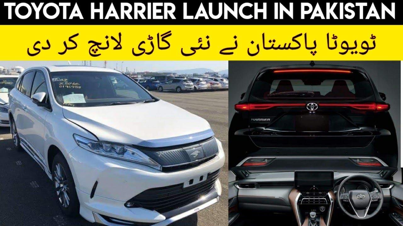 Toyota Harrier Launch In Pakistan Price Specs Features Youtube