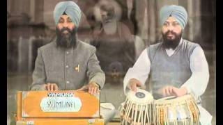 Guru Dware Hamra Viah Ji Howa - Bhai Joginder Singh Riar Ludhiana Wale | Amritt Saagar