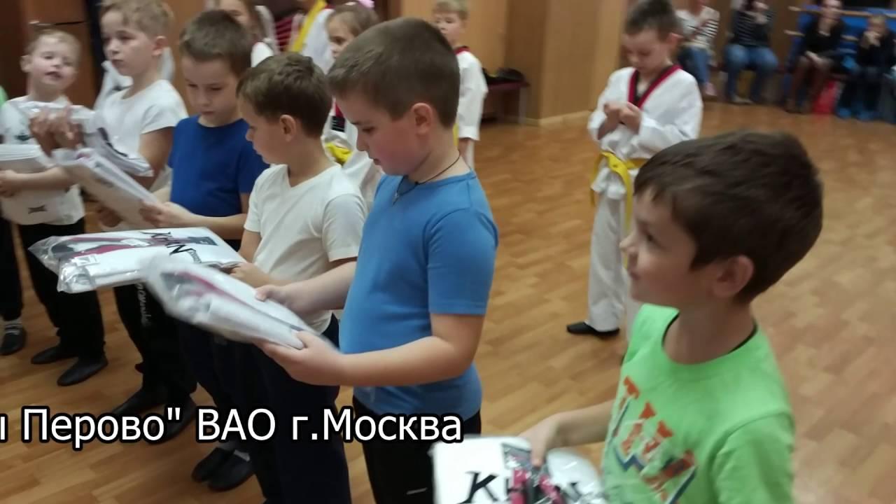 """Посвящение в тхэквондисты клуба """"Центр-Восток"""" (часть 1)"""