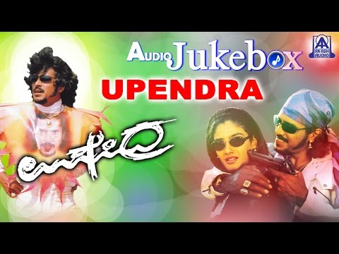 Upendra I Kannada Film Audio Jukebox I Upendra, Prema, Dhamini, Raveena Tand