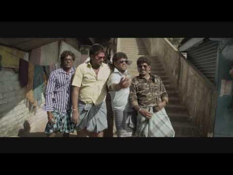 Pazhaya Vannarapettai | Pazhaya Vannarapettai | Latest Tamil Song