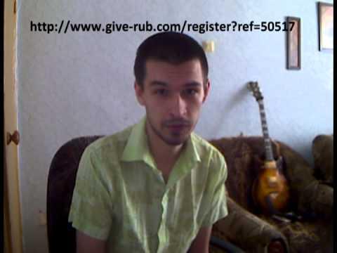 ПО Рублик - Партнёрская программа интернет магазина