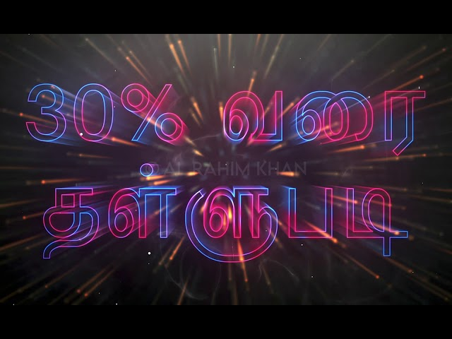 LED Video Wall Advertisement Animation Effects 008