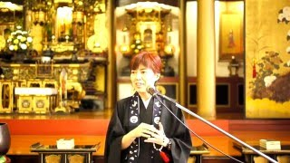仏教講座 天平の甍(井上やすし著) 久保光雲