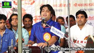 नाथ अमली - Nath Amali - Gajendra Rao | Live निम्बाज - New Rajasthani 2017 Bhajan Songs | FULL HD