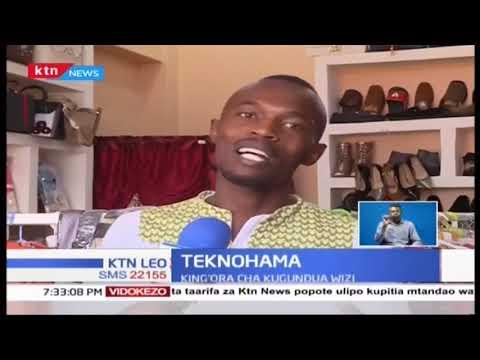 Kijana Mkenya avumbua king\'ora maalum  | TEKNOHAMA