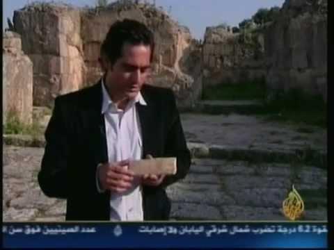 مالك جندلي أصداء من أوغاريت Malek Jandali Echoes from Ugarit