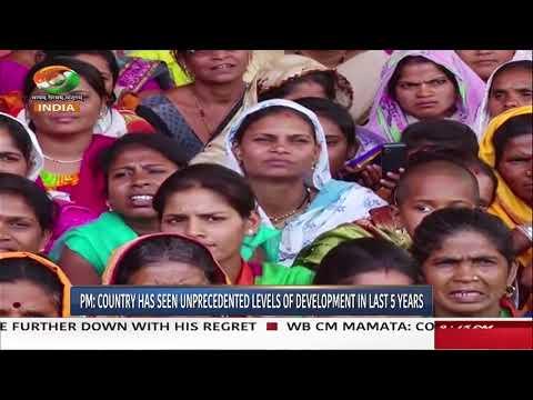 News Night   PM Narendra Modi addresses rallies in Maharashtra and Rajasthan