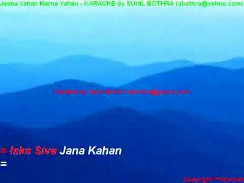 jeena yahan marna yahan | hindi karaoke | mukesh | with hindi lyrics | 360p