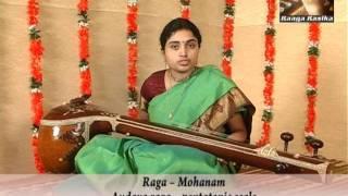 Carnatic concert appreciation DVD Clip 5