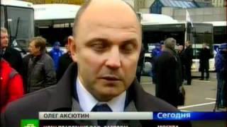 Финиш автопробега Голубой коридор 2011 в Москве(, 2011-11-03T07:13:42.000Z)