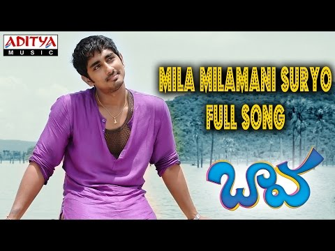Mila Milamani Suryo Full Song ll Baava Movie ll Siddharth, Pranitha