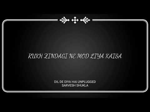 dil-de-diya-hai-unplugged-cover-|-sarvesh-shukla