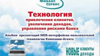 видео Договор страхования имущества юридических лиц