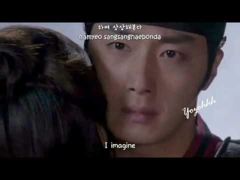 Lirik Lagu Jung Il Woo - Rain Tears Instead (Feat. Nicole) [OST. The Night Witchman]
