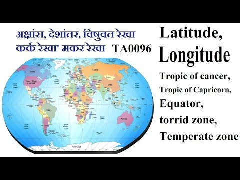Latitude, Longitude, equator, torrid zone, Temperate zone TA0096