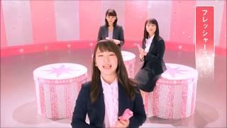 飯豊まりえ CM集1 飯豊まりえ 検索動画 24