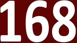 ГРАММАТИКА АНГЛИЙСКОГО ЯЗЫКА С НУЛЯ  УРОК 168  АНГЛИЙСКИЙ ЯЗЫК ДЛЯ СРЕДНЕГО УРОВНЯ