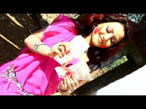 HD भाड़ा के भतार खोजे भौजी #Gunjan Singh #Bhada Ke Bhatar Khoje Bhauji # Bhojpuri Hot Holi Songs 2016