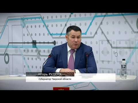 Московский мусор не повезут в Тверскую область