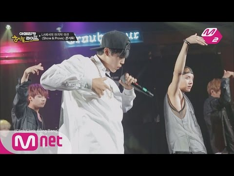 [STAR ZOOM IN] Bangtan Boys(BTS) - We are Bulletproof Pt.2 (American Hustle Life) 161010 EP.132