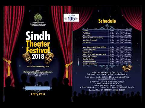 Sindh Theater Festival's English Radio Promo | Hot FM105 | Produced by: Yasir Qazi