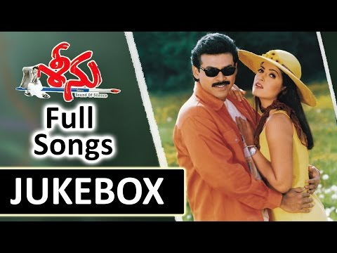 Seenu శీను Telugu Movie Songs Jukebox  Venkatesh,Twinkle Khanna