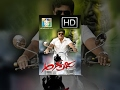 kannada new movies full 2015  Agraja Full Movie 2015  Darshan Jaggesh