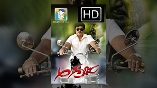 kannada new movies full 2015 | Agraja Full Movie 2015 | Darshan, Jaggesh